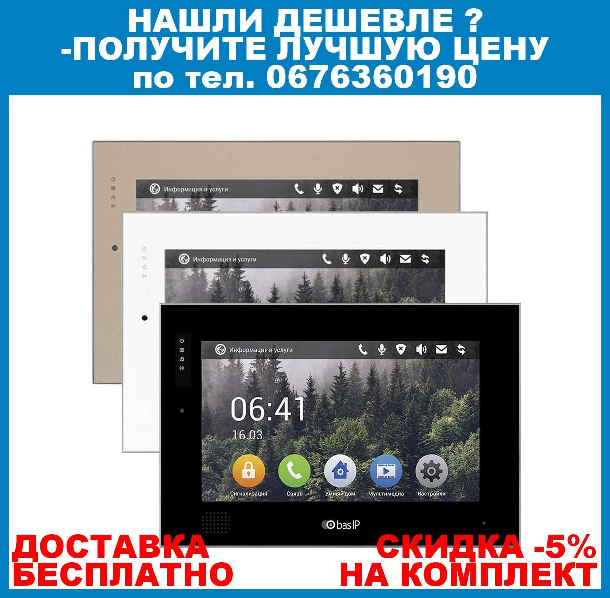 IP видеодомофон Bas-IP AQ-10 V3