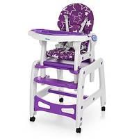 Стульчик для кормления 3в1. Трансформер. Столик+стульчик+качеля. Bambi M 1563-11 Фиолетовый
