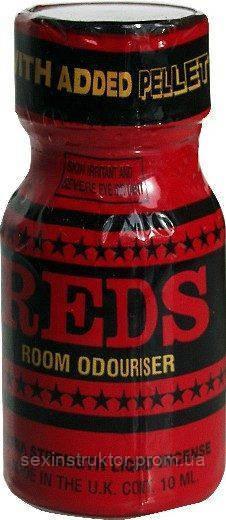 Попперсы - Trays Of Reds 18