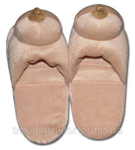 Тапочки - Boob Slippers