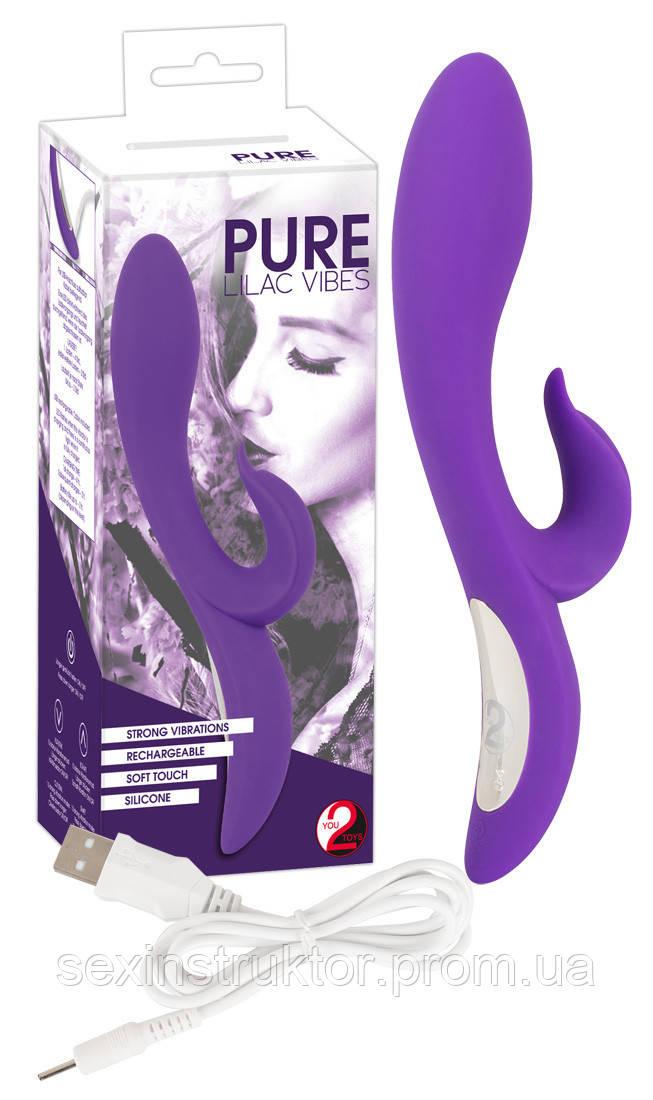 Hi-tech вибратор - Pure Lilac Vibes Dual Motor