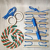 Набор детский синий   для шведской стенки Канат (хб радуга) Кольца, Лестница, Трапеция