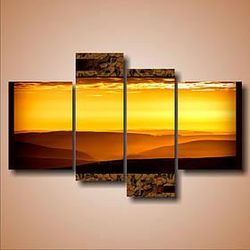 """Модульна картина """"Поліптих. Сонячна долина"""""""