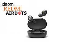 Наушники Redmi Airdots беспроводные Bluetooth