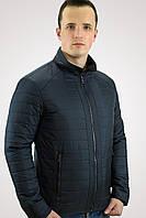 Демисезонная мужская куртка батал осенняя