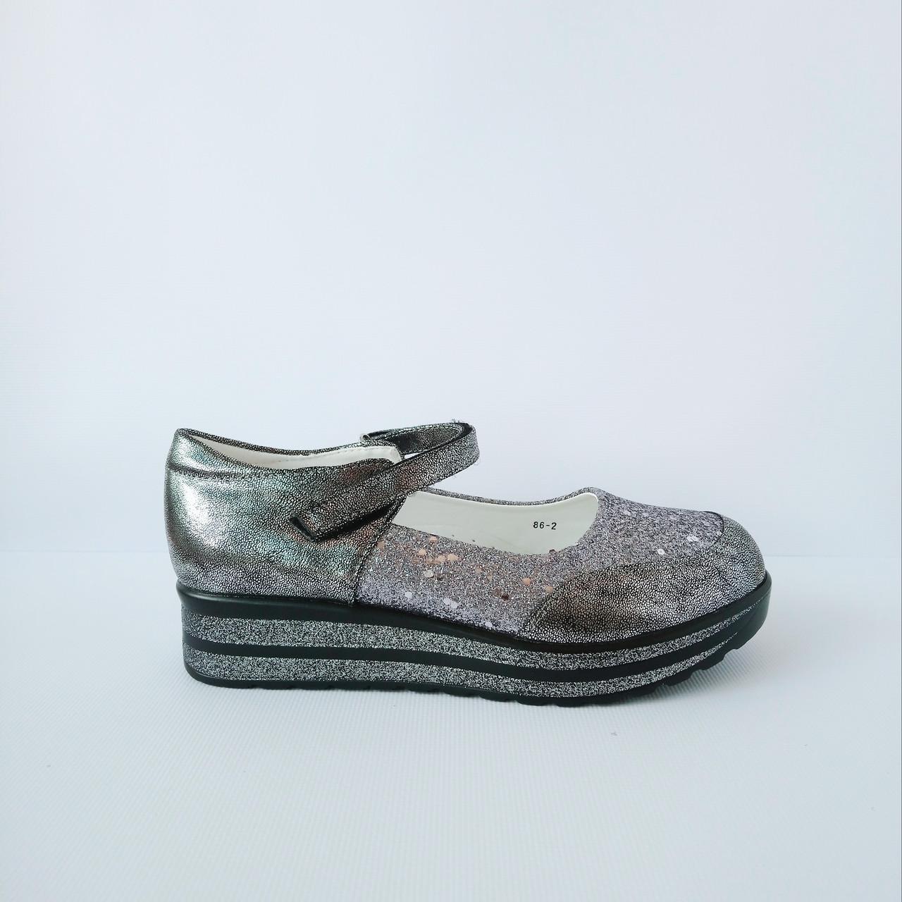 Школьные трендовые туфли на платформе девочкам, р. 30, 32, 33, 37. Серебро