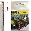 Рыболовные крючки Anaconda, фото 2