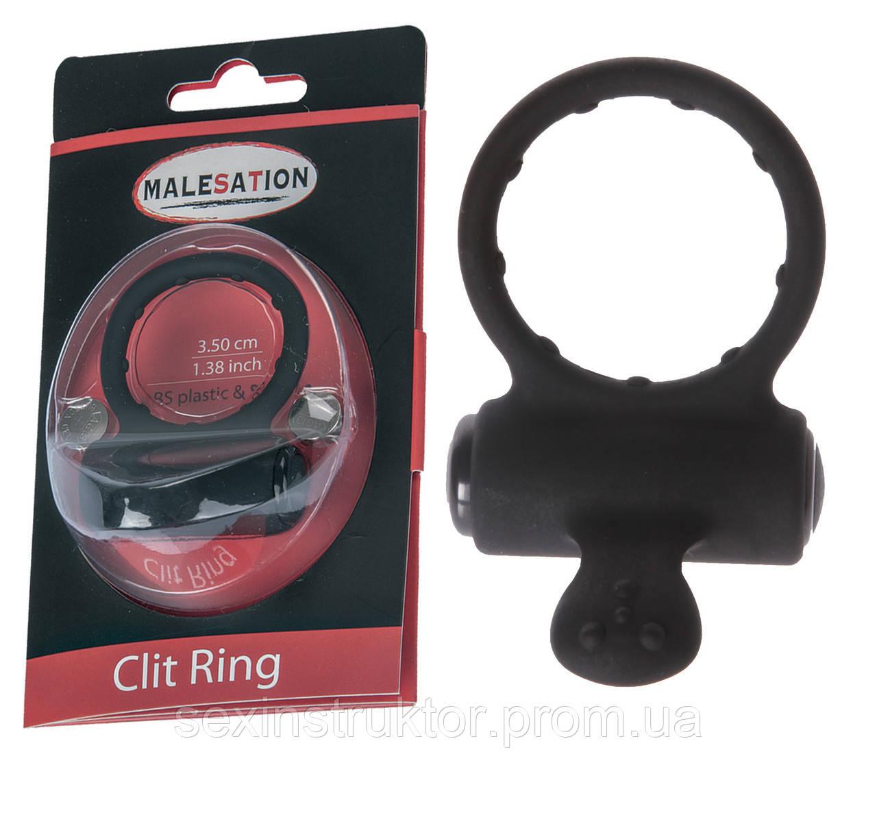 Эрекционное кольцо - MALESATION Clit Ring