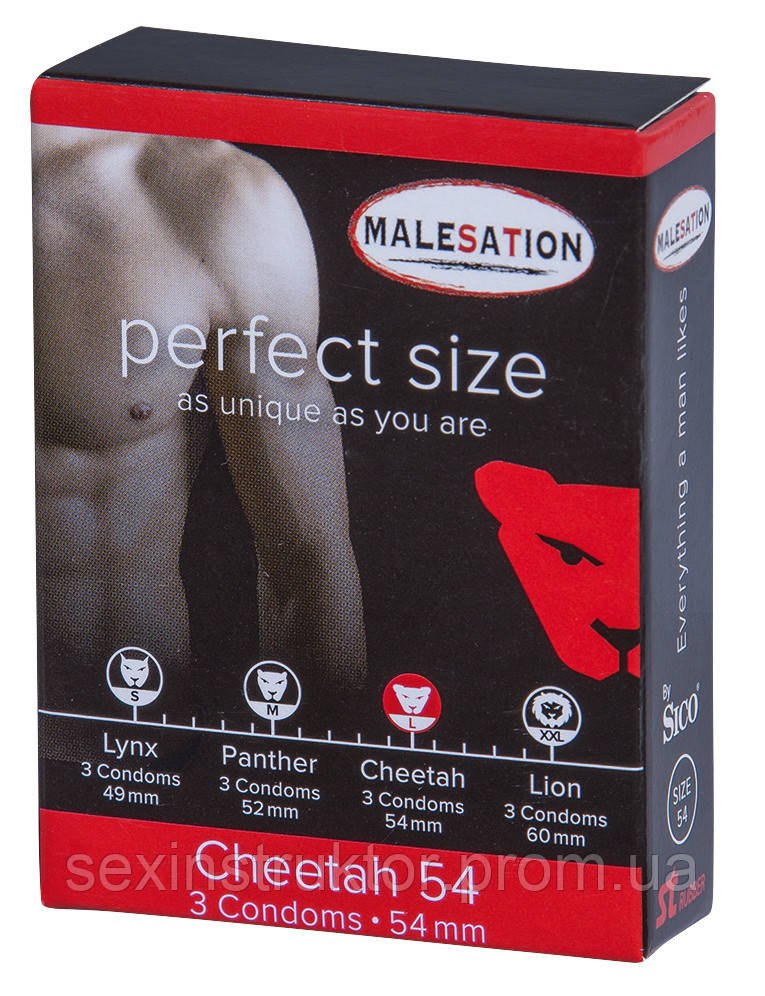 Презервативы - MALESATION Cheetah 54