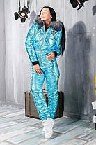 Лыжный молодёжный костюм с металлизированной плащёвки С М Л, фото 3