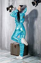 Лыжный молодёжный костюм с металлизированной плащёвки С М Л, фото 2