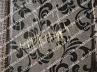 Чехлы накидки на стулья с завязками 40х40 см. № 209