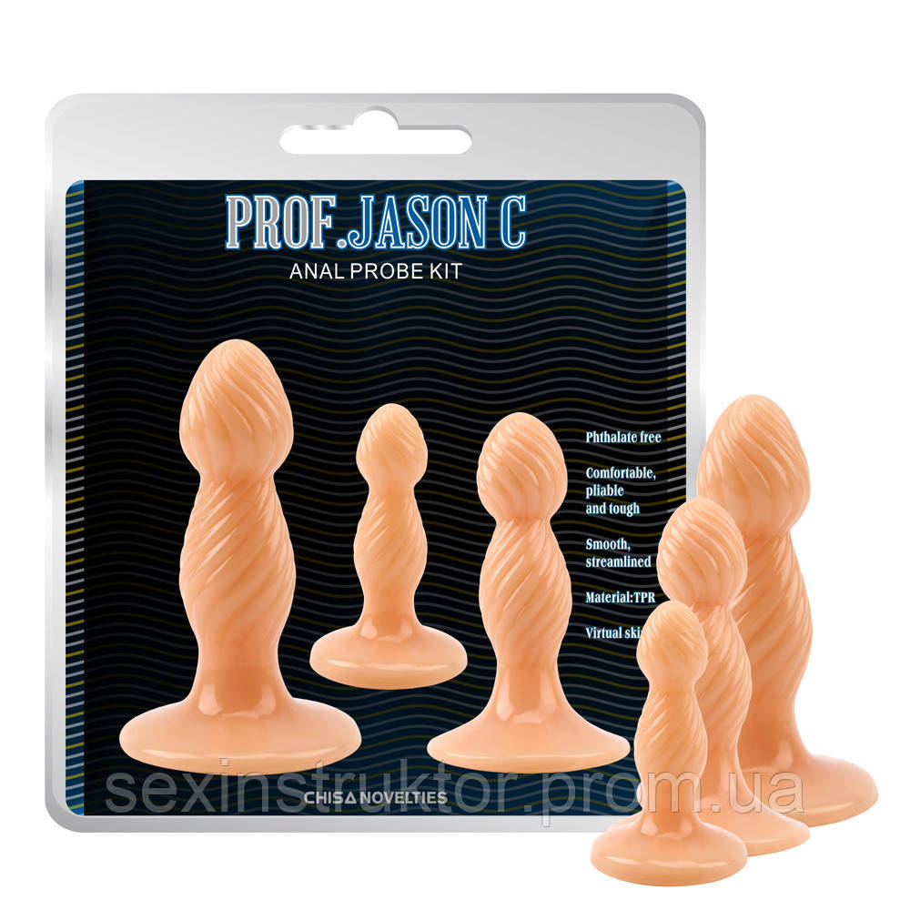 Анальные пробки - Prof. Jason C Anal Probe Kit Penis