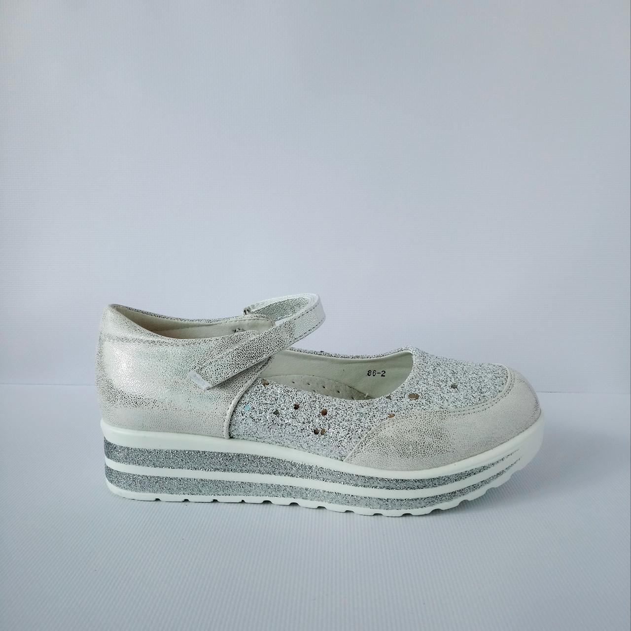 Школьные трендовые туфли на платформе девочкам, р. 30,31,32,34,35,36,37. Белые