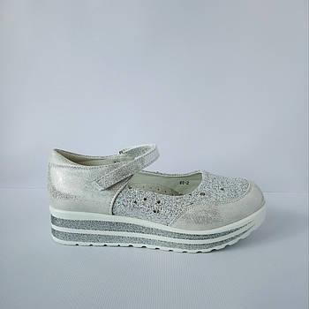 Школьные трендовые туфли на платформе девочкам, р. 30-37. Белые