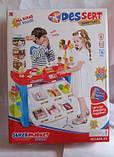Игровой набор Супермаркет, фото 4