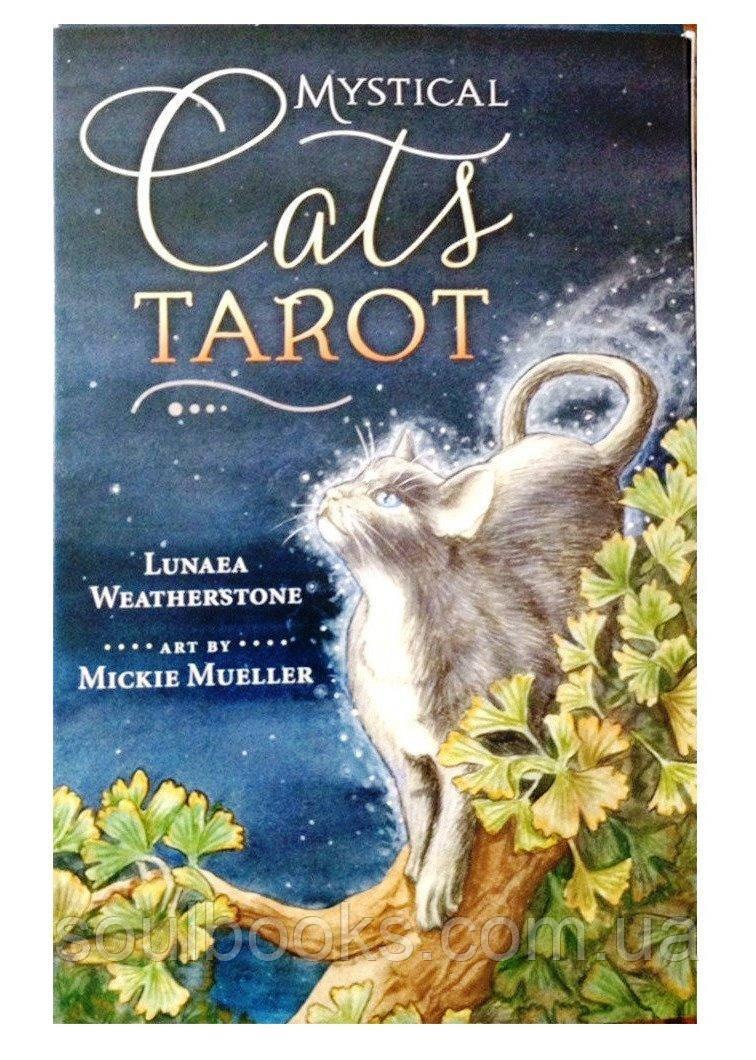 Карты Таро Mystical Cats (Мистические Кошки)