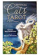 Карты Таро Mystical Cats (Мистические Кошки), фото 1