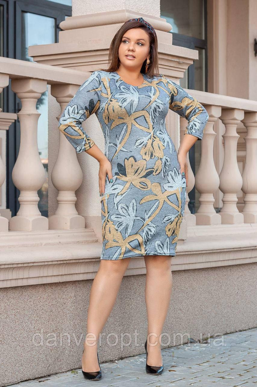 Платье женское модное стильное размер 50-56 купить оптом со склада 7км Одесса