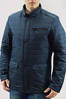 Мужская синяя куртка демисезонная осенняя