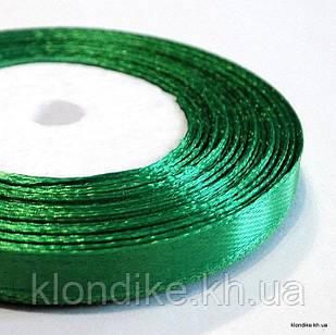 Лента атласная, 0.6 см, Цвет: Зеленый (32 метров/уп.)