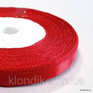 Лента атласная, 0.6 см, Цвет: Красный (32 метров/уп.)