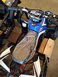 Детский квадроцикл. Мощность 1000W. Скорость: 30 км/ч.SD, USB, FM. Profi HB-EATV 1000Q, фото 4