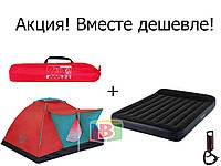 Палатка 3-х местная с матрасом + надувной матрас размером 203х182х25 см.