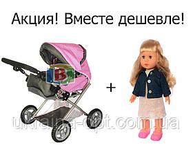 Коляска для кукол + кукла Даринка  2в1. Кукла ходит и поет. Язык озвучки: украинский.
