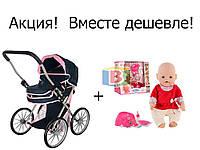 Коляска для кукол с куклой 2в1. Кукла кушает кашку, пищит при нажатии. Материал коляски металл.
