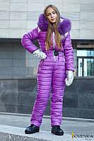 Яркий лыжный  комбинезон для девочки подростка с рукавичками и с мехом натурального песца  36, 38, 40 с