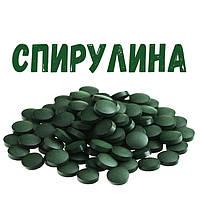 Спирулина в таблетках 100 грамм.