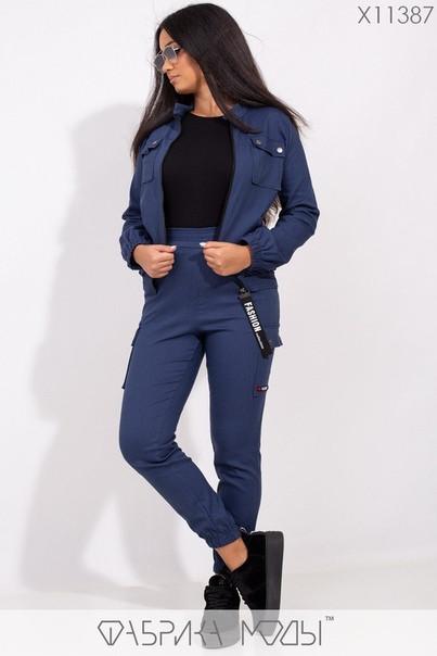 Молодёжный спортивный костюм из стрейч джинса батал с 48 по 54 размер