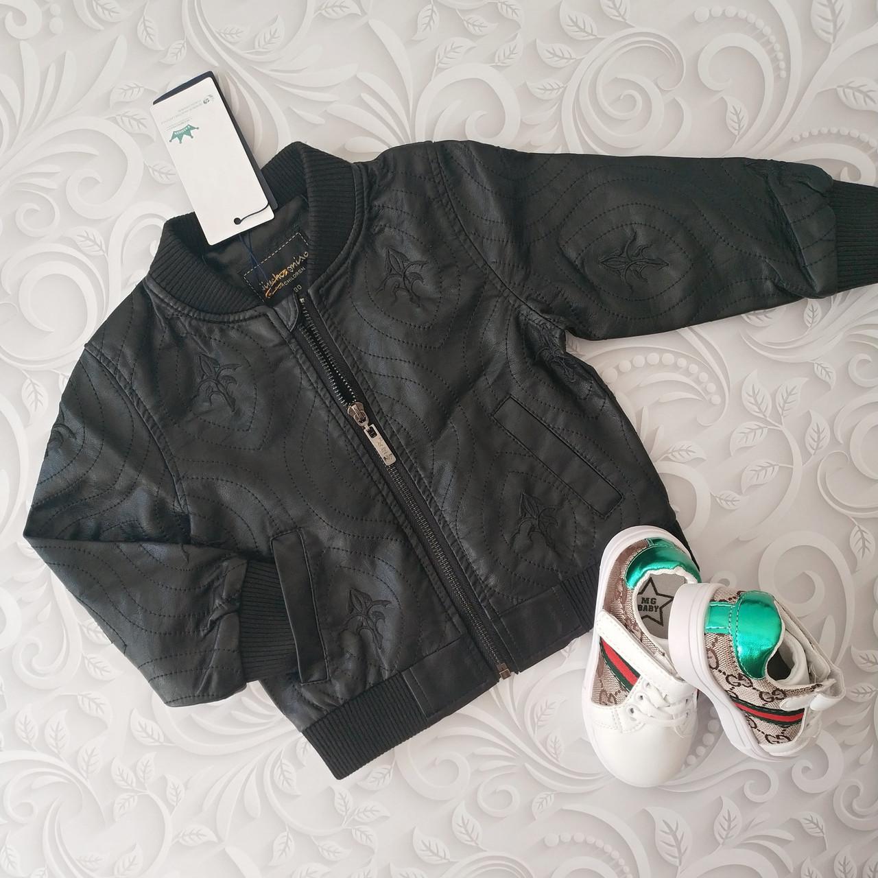 Детская черная кожаная куртка