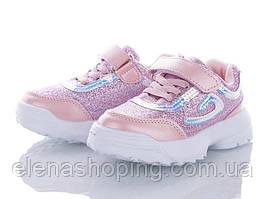 Кросівки дитячі для дівчаток ОВТ р28-17см (код 2809-00)