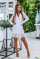 Женское платье пиджак с отделкой из бахромы 42-44,44-46