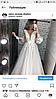 Свадебное платье рукав фонарик