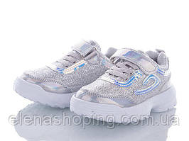 Кросівки дитячі для дівчаток ОВТ р26-31 (код 2808-00)