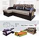 Угловой диван евокнижка Респект люкс, Вика, фото 3