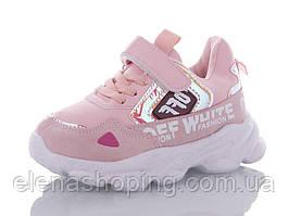 Кросівки дитячі для дівчаток р29-31 (код 1104-00)