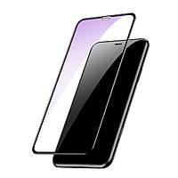 Защитное Стекло Full Cover 0.18 mm — iPhone Xr — Black