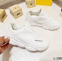 23,5 см Кроссовки женские белые на толстой подошве, толстая подошва, фото 1