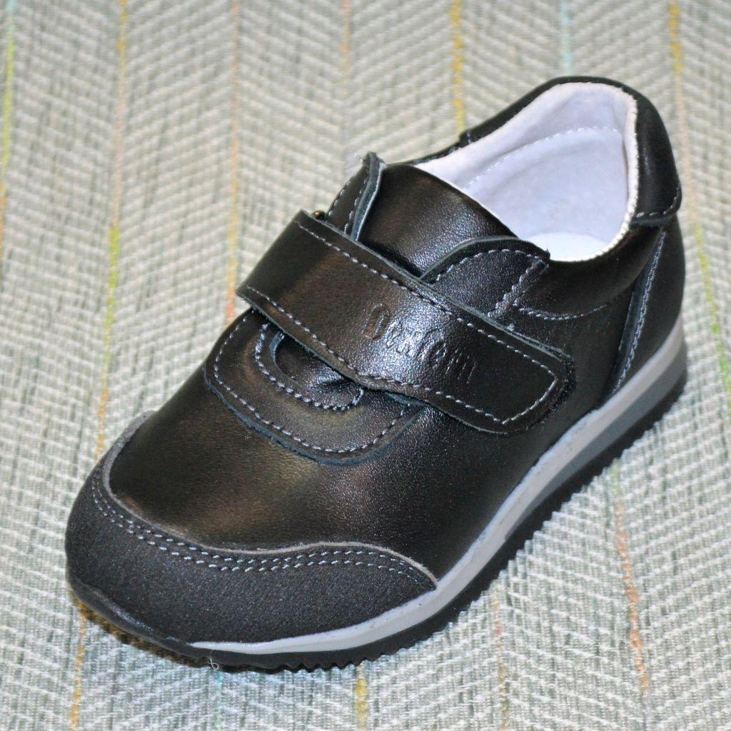 Туфлі-кроси на хлопчика, Dexfer розміри: 29-31