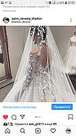 Свадебное платье 3д, фото 1
