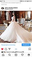 Свадебное платье 3д сетка с кружевом