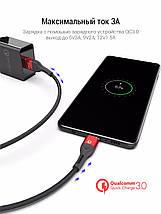 Магнитный кабель Micro USB PZOZ для зарядки и передачи данных (Черный, 1м, 3A), фото 3
