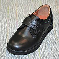 Туфли на мальчика с одной липучкой, Dexfern размер 26 27 28 29 30 31