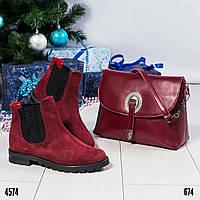 Ботинки женские модные разные цвета1788/8 замша/байка, фото 1