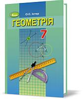 7 клас | Геометрія. Підручник (нова програма 2015) | Істер О.С.