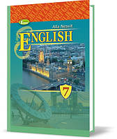 7 клас   Англійська мова. Підручник (нова програма 2015)   Несвіт А.М.